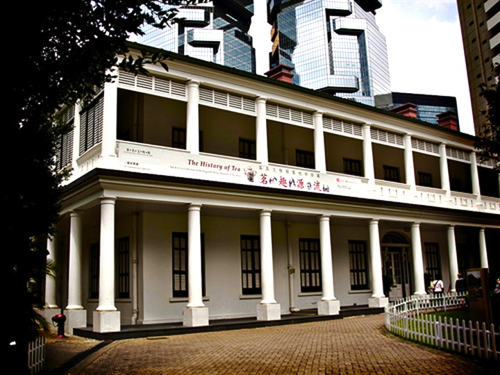 hong kong tea museum