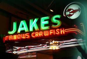 jakes crawfish portland oregon restaurant