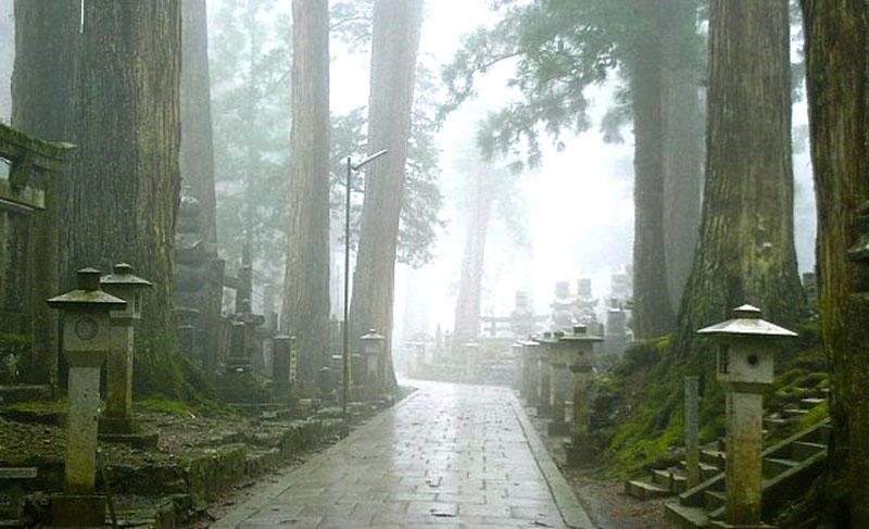 Mt Koya Japan