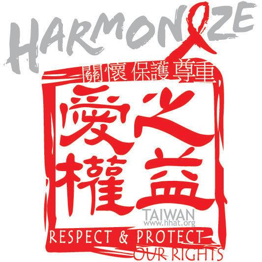 Harmony Home Taiwan 3