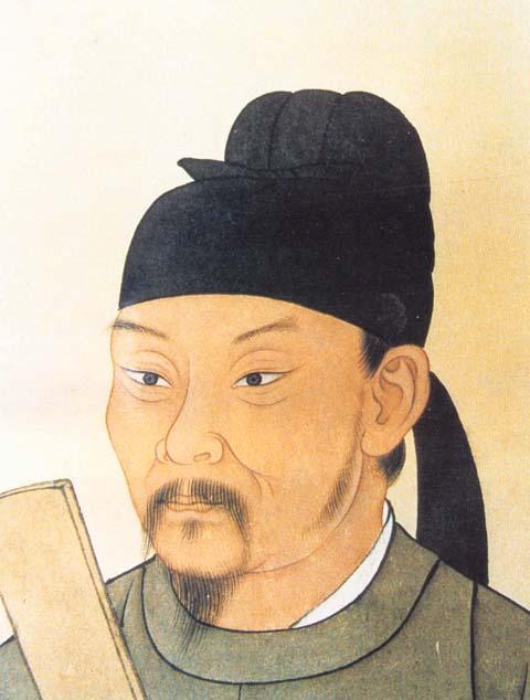 poet Du Fu