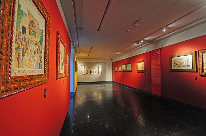 Musee Abderrahman Slaoui