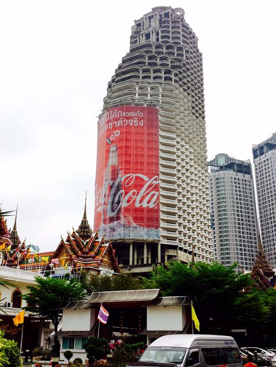 Abandoned skyscraper Bangkok