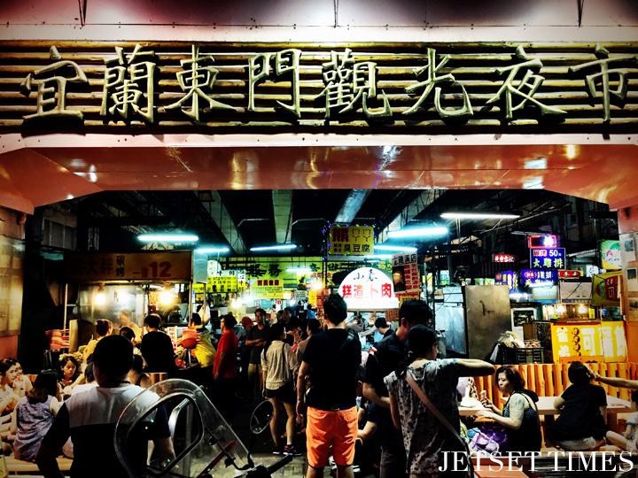 Yilan Taiwan dongmen nightmarket