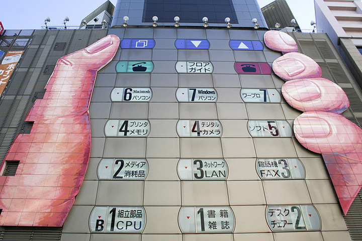 Flickr Elena Gurzhiy Ikebukuro Tokyo