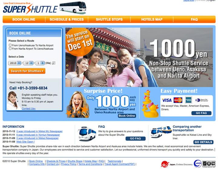 yokosonews.com japan narita super shuttle