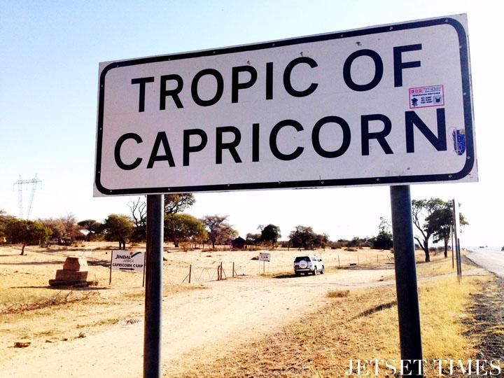 Botswana Capricorn