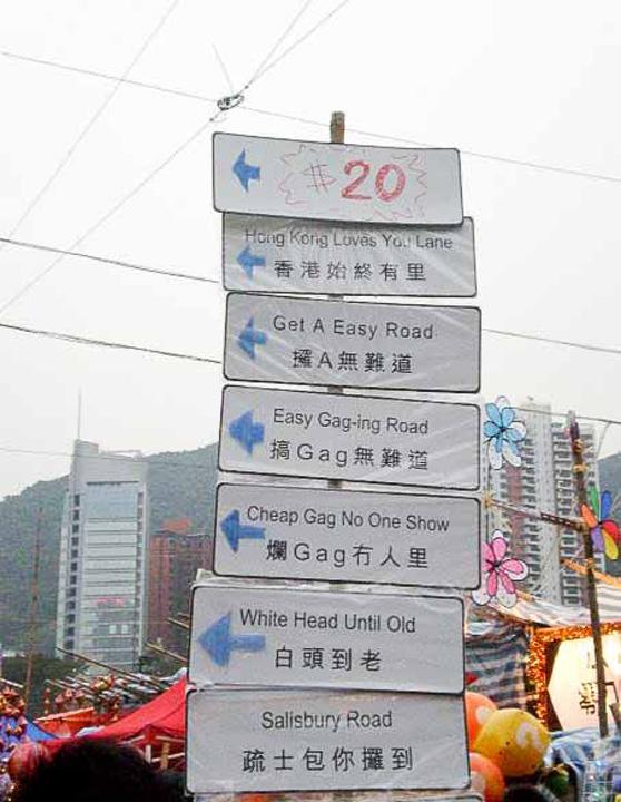 Tracy Cheng Chinese New Year Hong Kong 4