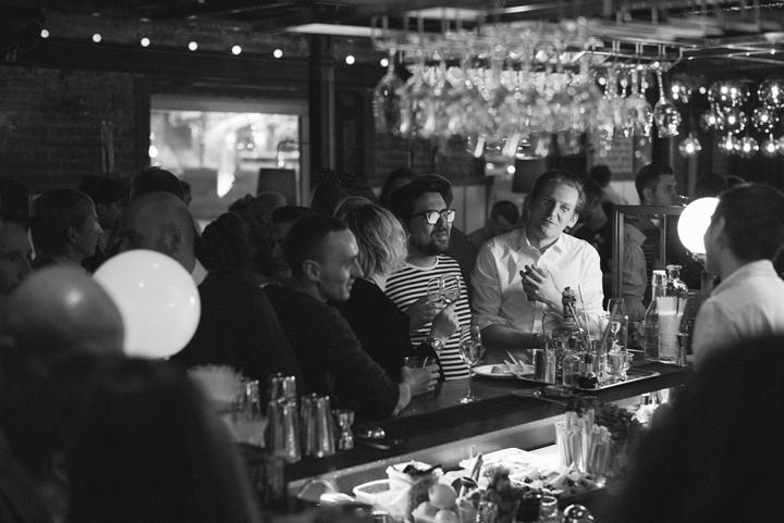 Facebook Bar Strelka Moscow Russia crowd