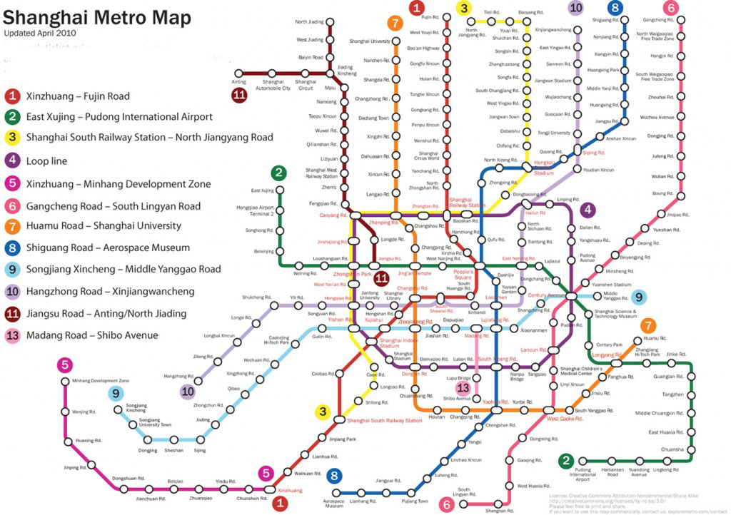 Beijing Subway Map 2017 English.Transportation Tips The Best Ways To Get In Around Shanghai