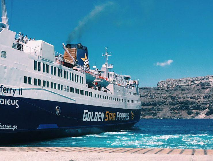 Paros Ferry