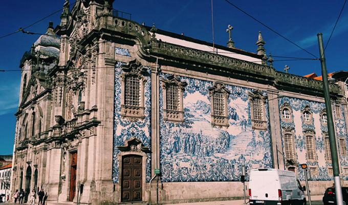Portugal Amarante