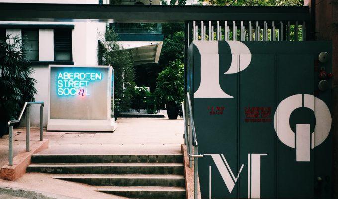 Herbal oPMQ, Hong Kongils boutique in Sheung Wan, Hong Kong