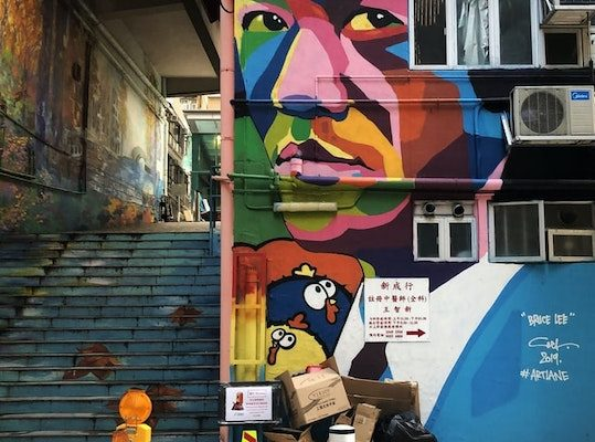Bruce Lee Hong Kong