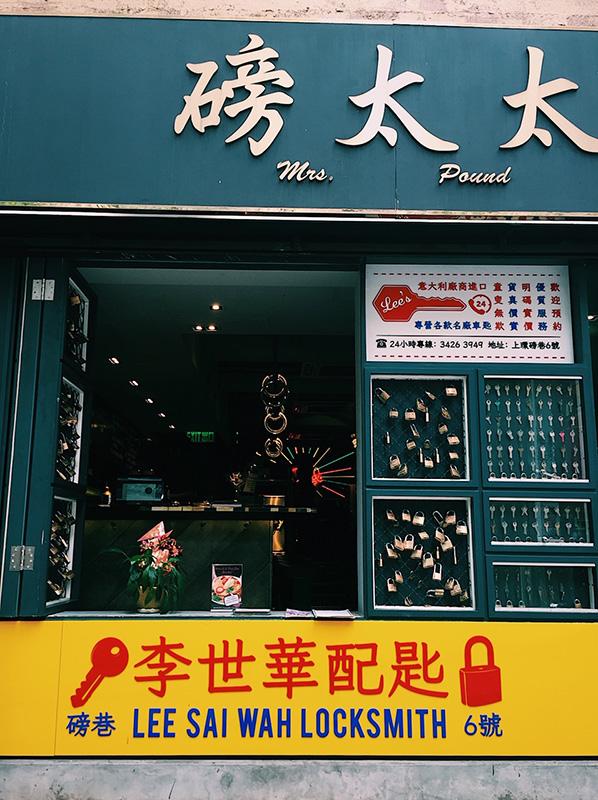 Mrs. Pound, Hong Kong