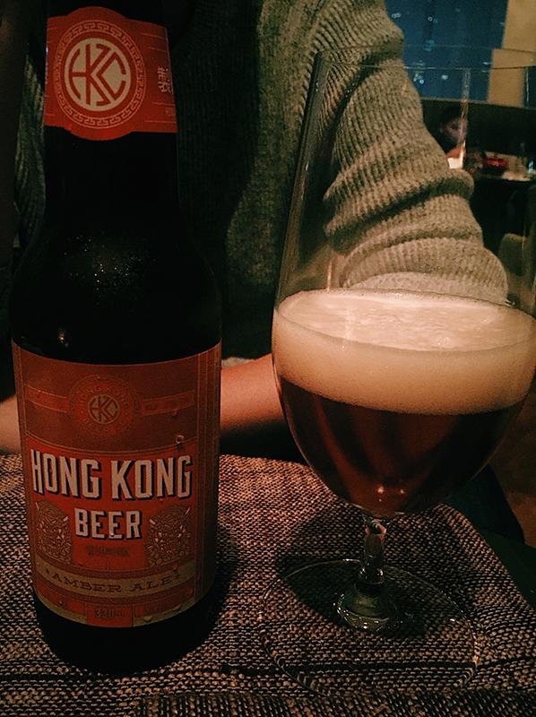 Hong Kong Beer.