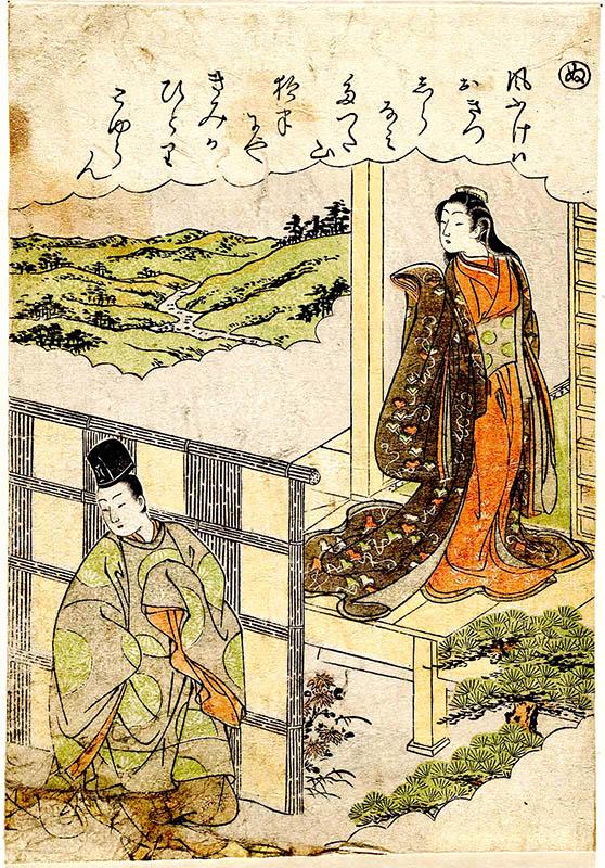 The Syllable Nu, Crossing Tatsuta