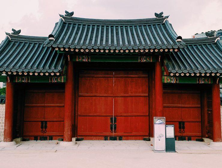 Seoul Must See