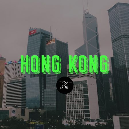 Hong Kong Guide