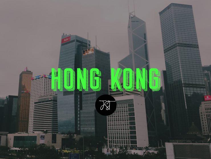 Hong Kong Guide