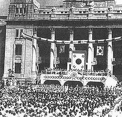 Republic of Korea proclaimed.
