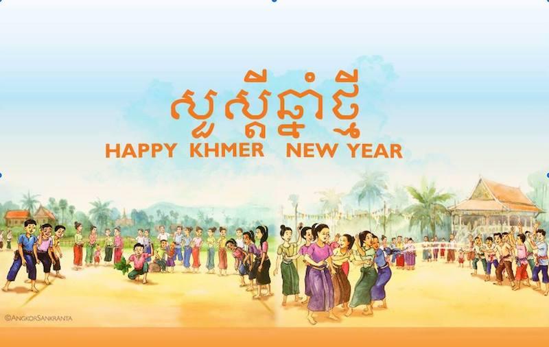 Happy Khmer New Year